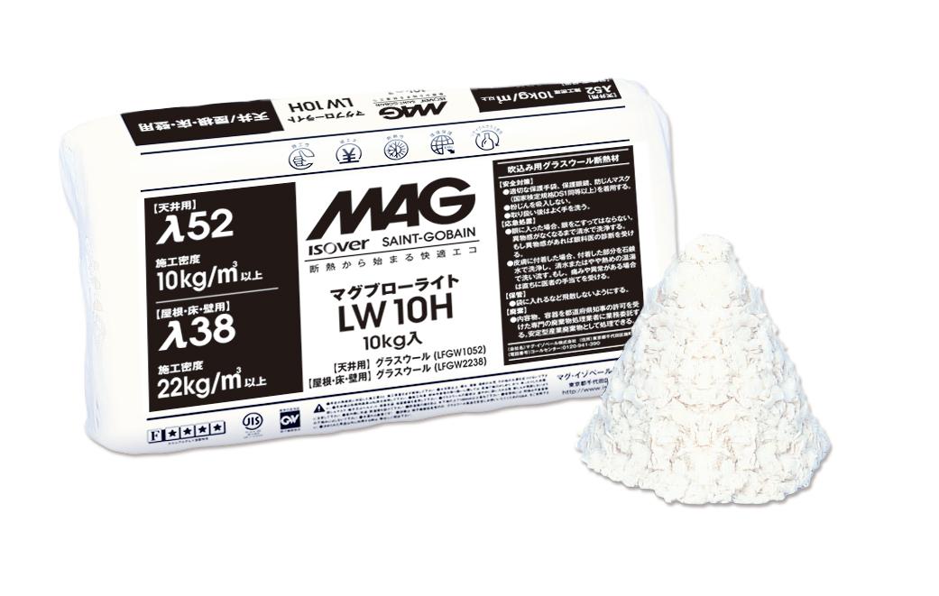 低密度でより軽く、高い断熱性能を発揮する吹込みグラスウール断熱材『マグブローライト』