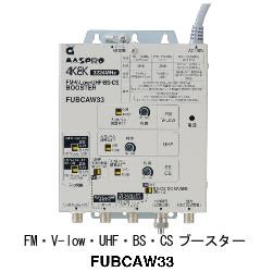 FUBCAW33
