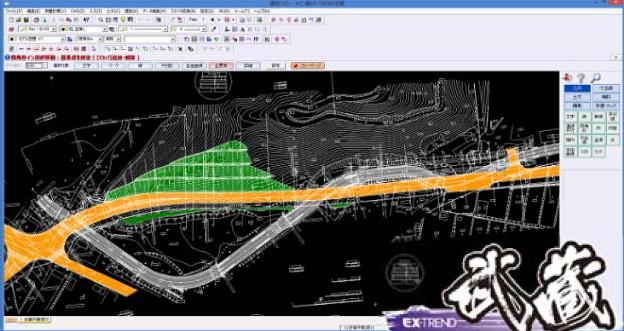 普段使いのi-Constructionをサポートする『EX-TREND 武蔵 Ver.18』