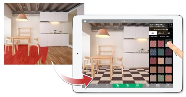 指一本で壁・床チェンジiPad用簡単リフォームアプリ『なぞってリフォーム』