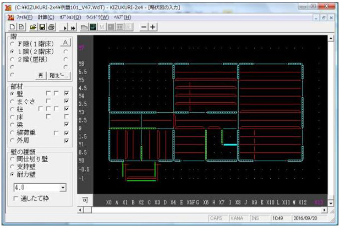 枠組壁工法版 木造住宅構造計算システム『KIZUKURI 2×4 Ver5.5』リリース