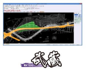 EX-TREND武蔵 Ver.19
