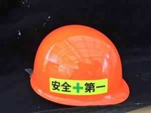 光るヘルメット
