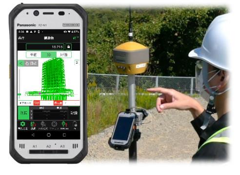 構造物計測や遠隔臨場支援機能を強化した現場計測アプリ『FIELD-TERRACE』をリリース