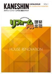 hyoushi01.jpg