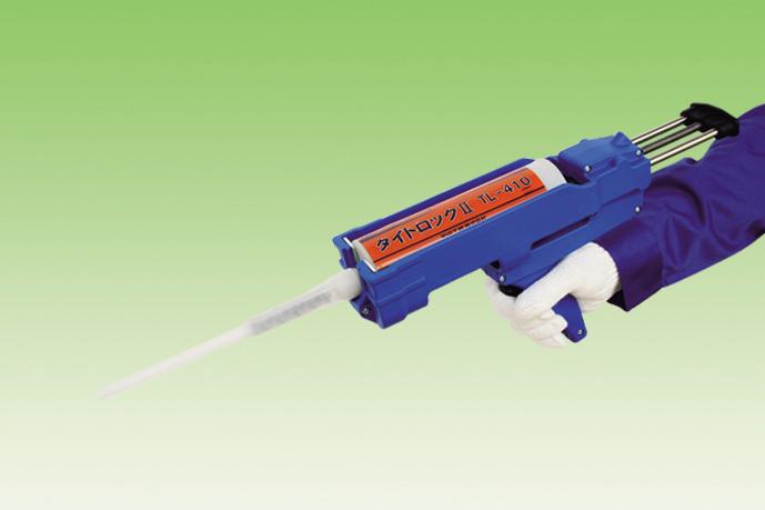 タイトロックII410