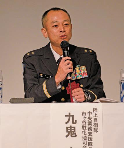 TEC ─ FORCE 創設10 周年記念 シンポジウムの開催について|特集記事 ...